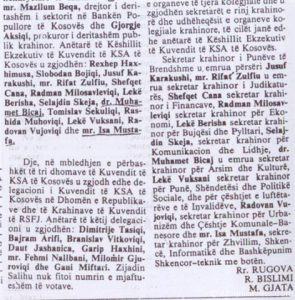 Mr.Isa Mustafa, sekretar krahinor për Zhvillim, Shkencë, Informatikë dhe Bashkëpunim Shkencor - teknik me botën, në Këshillin Ekzekutiv të Kosovës! (Dhjetor 1989)