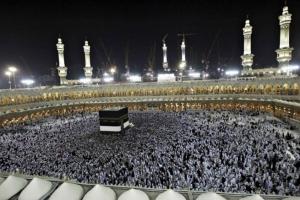 2039. godine muslimani će obaviti dva hadždža i proslaviti tri bajrama