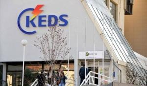 KEDS otpustio 240 radnika