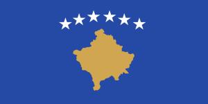 Kosovo u 2015. priznala samo jedna država