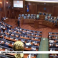 Sjednica Skupštine Kosova [uživo]