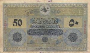 Tarihte Osmanlı lirasının simgesi